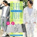 ◆roshell(ロシェル) 綿スラブサマーニットテーラードジャケット◆テーラードジャケット メンズ サマージャケット サ…