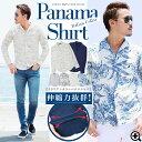 【送料無料】◆roshell(ロシェル) 綿麻パナマストレッチイタリアンカラーシャツ◆リネンシャツ 白シャツ メンズ 長袖 …