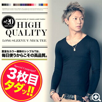 [BUY 3 GET 1 FREE]◆Roshell V Neck Plain Long Sleeve T-shirt◆cut and sew / casual look / men's fashion / women's S/M/L/XL/size