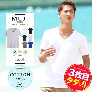 【送料無料】【タダ割】◆コットンVネック半袖Tシャツ◆...