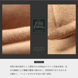 ◆チェスターコート・フーテッドコート◆