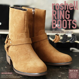 Boots mens ◆ roshell (Rochelle) ring boot • men's boots shoes men's shoes casual leather black mens fashion side dip boots Engineer Boots military boots