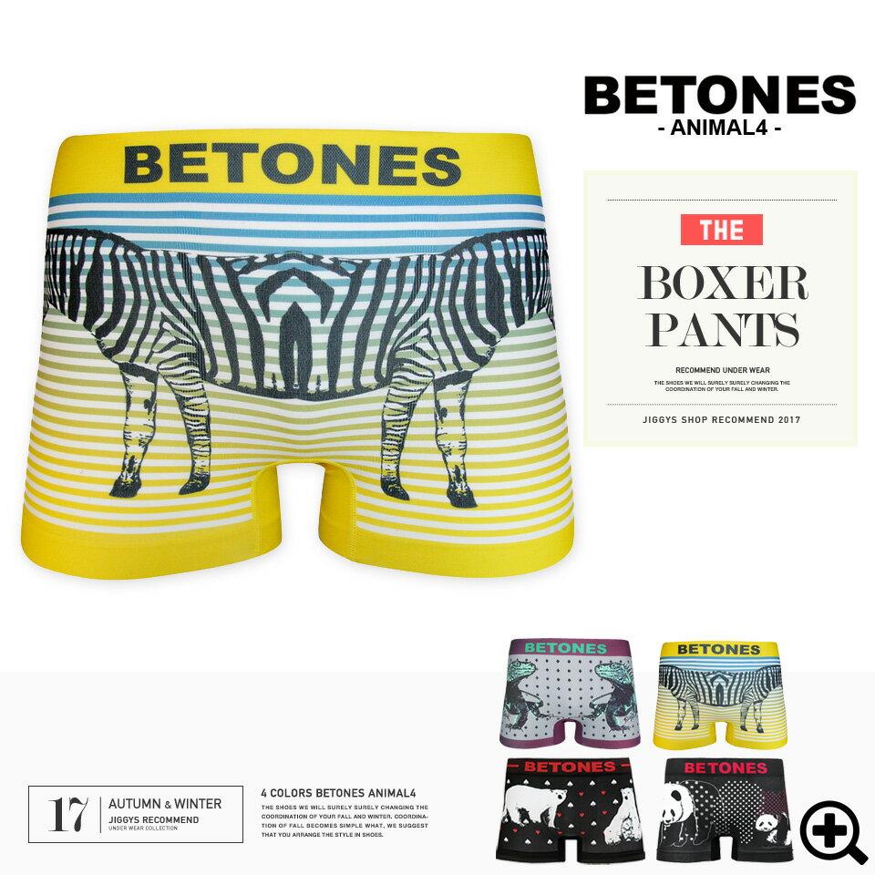 BETONES ビトーンズ ANIMAL4 メンズ ボクサーパンツ/ボクサー ボクサーパンツ メンズ 誕生日 プレゼント ギフト 彼氏 男性 父 下着 ボクサーブリーフ boxer briefs Men's 黒