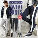 ジョガーパンツ メンズ スウェットパンツ/ジョガー&テーパードパンツ/おしゃれ 下 スリム 細身 パンツ グレー 迷彩 …
