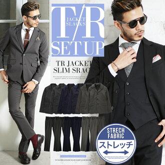 男子的西服装置上下安排◆伸展茄克+裤子装置◆teradojakettosurimusutsuansamburu黑灰色深蓝春天衣服