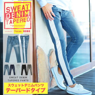 The sweat shirt denim ◆ roshell (Rochelle) sweat shirt denim tapered pants ◆ sweat shirt underwear fashion jeans jogger underwear denim underwear men bottoms tapered pants stretch bleach denim setup is clothes surf system in autumn, too