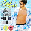 Women's rash guard mens ◆ UV cut rush Parker • Parker Hoodie summer Parker sheer long sleeve Beach swimwear sea UV measures drying repellent summer summer clothes uv Parker neck body cover amphibious
