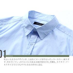 ◆roshell(ロシェル)ブロードシャツ◆