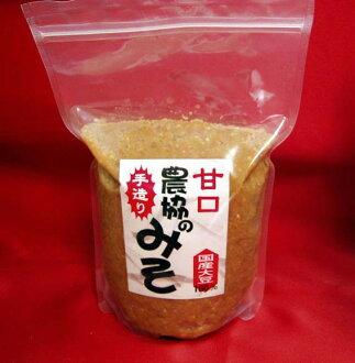 不都使用手製的農協大醬(甜口)1kg合成防腐劑,偏甜的簡單的味道也對孩子是受歡迎的國產大豆100%使用05P03Dec16