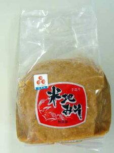 TVで紹介されました 手作り米地味噌1kg 「おふくろの味」 知る人ぞ知る 米地地区 味噌 添加物はいっさい使っておらず米、大豆、塩のみを使用した昔ながらの手法で製造地域の人が愛情込め
