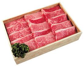 【JAたじま】兵庫県産 但馬牛 網焼き 用 500g 送料無料 !! 神戸牛 ・ 神戸ビーフ 松阪牛 の素となる 但馬ビーフ !!! お歳暮 ギフト 贈答 御歳暮 牛肉
