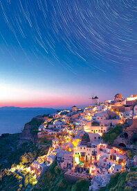EPO-05-094 風景 星降るサントリーニ島−ギリシャ 500ピース ジグソーパズル 【あす楽】