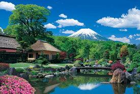 EPO-10-785 世界遺産 富士山と忍野村ー山梨 1000ピース ジグソーパズル 【あす楽】