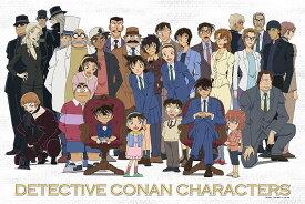 EPO-11-546s 名探偵コナン コナンキャラクターズ 1000ピース ジグソーパズル