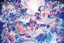 EPO-12-047 おにねこ プリンセス物語 1000ピース ジグソーパズル 【あす楽】[CP-A] パズル Puzzle ギフト 誕生日…