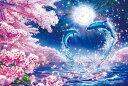 EPO-23-712 ラッセン サクラファンタジー 2016ピース ジグソーパズル 【あす楽】[CP-L][CP-HD][CP-C] パズル…