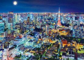 EPO-54-018 日本の風景 煌めく東京の夜-東京 2000ピース ジグソーパズル 【あす楽】