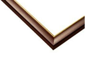 EPP-64-207 ゴールドライン No.7 / 5-B ブラウン 38×53cm(ラッピング不可) フレーム 【ラッピング対象外】