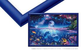 EPP-65-614 ウッディパネルエクセレント No.14 / 10 シャインブルー 50×75cm(ラッピング不可) フレーム 【あす楽】【ラッピング対象外】