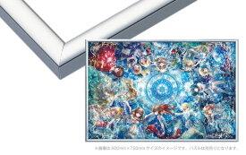 EPP-66-214 パネルマックス No.14 / 10 シルバー 50×75cm(ラッピング不可) フレーム 【あす楽】【ラッピング対象外】 [CP-PP]