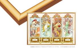 EPP-66-414 パネルマックス No.14 / 10 ゴールド 50×75cm(ラッピング不可) パネル・フレーム エポック社 【あす楽】