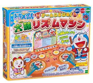 EPT-07120 ドラえもん ドラえもん ゲームいろいろ! 太鼓リズムマシン おもちゃ 誕生日 プレゼント 子供 女の子 男の子 ギフト