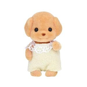イ-113 シルバニアファミリー トイプードルの赤ちゃん おもちゃ エポック社 [CP-SF] 誕生日 プレゼント 子供 女の子 3歳 4歳 5歳 6歳 ギフト お人形 シルバニア