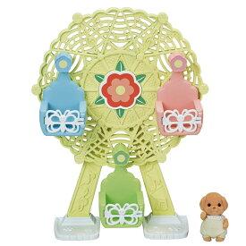 S-66 シルバニアファミリー かわいいかんらん車セット おもちゃ 【あす楽】[CP-SF] 誕生日 プレゼント 子供 女の子 3歳 4歳 5歳 6歳 ギフト お人形 シルバニア