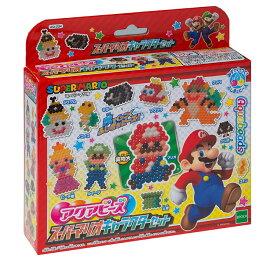 AQ-234 アクアビーズ スーパーマリオキャラクターセット おもちゃ 【あす楽】[CP-AQ] 誕生日 プレゼント 子供 ビーズ 女の子 男の子 5歳 6歳 ギフト