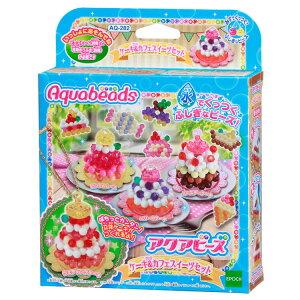 AQ-282 アクアビーズ ケーキ&カフェスイーツセット おもちゃ [CP-AQ] 誕生日 プレゼント 子供 ビーズ 女の子 男の子 5歳 6歳 ギフト