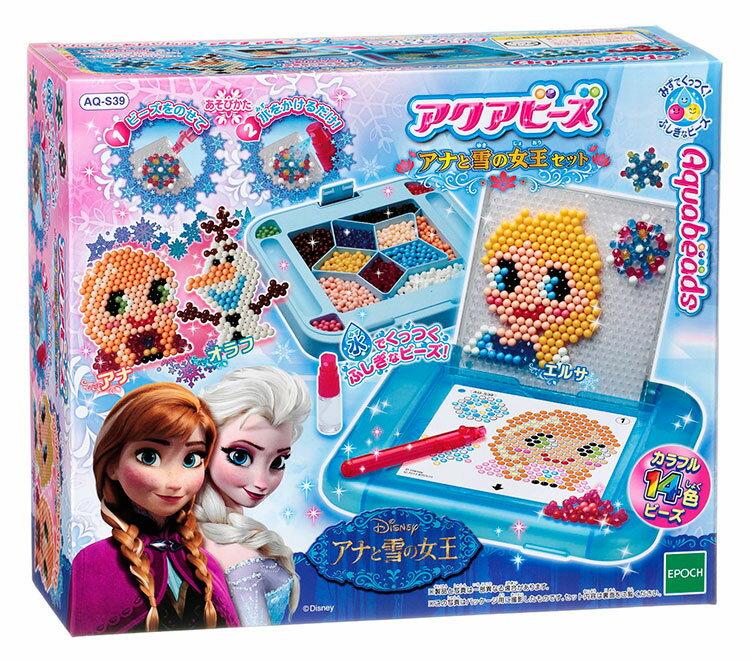 AQ-S39 アクアビーズ アナと雪の女王セット おもちゃ [CP-AQ] 誕生日 プレゼント 子供 ビーズ 女の子 男の子 5歳 6歳 ギフト