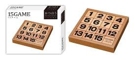 HAN-06585 かつのう 15ゲーム パズルゲーム