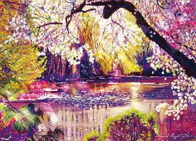 EPO-79-427s デヴィット・ロイド・グローバー セントラルパークの春の池 1000ピース ジグソーパズル エポック社 【あす楽】 パズル Puzzle ギフト 誕生日 プレゼント