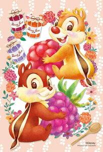 YAM-97-263 ディズニー ハロー!チップ&デール (チップ&デール) 70ピース ジグソーパズル やのまん パズル 透明パズル Puzzle ギフト 誕生日 プレゼント 誕生日プレゼント