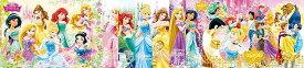 APO-24-105 ディズニー プリンセス みんなのものがたり 10+15+20ピース パノラマパズル アポロ社 【あす楽】 パズル Puzzle 子供用 幼児 知育玩具 知育パズル 知育 ギフト 誕生日 プレゼント 誕生日プレゼント