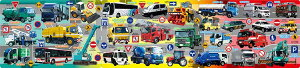 APO-24-109 乗り物 いろんなくるまだいしゅうごう 18+24+32ピース パノラマパズル アポロ社 【あす楽】 パズル Puzzle 子供用 幼児 知育玩具 知育パズル 知育 ギフト 誕生日 プレゼント 誕生日