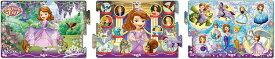 APO-24-122 ディズニー ちいさなプリンセスソフィア ピンクのペンダント 8+12+16ピース パノラマパズル パズル Puzzle 子供用 幼児 知育玩具 知育パズル 知育 ギフト 誕生日 プレゼント 誕生日プレゼント