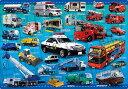 APO-26-639 のりもの くるまだいしゅうごう 75ピース ピクチュアパズル パズル Puzzle 子供用 幼児 知育玩具 知育…