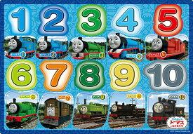 APO-26-908 きかんしゃトーマス トーマスすうじ 20ピース ピクチュアパズル パズル Puzzle 子供用 幼児 知育玩具 知育パズル 知育 ギフト 誕生日 プレゼント 誕生日プレゼント