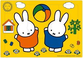 APO-26-914 ミッフィー ミッフィーとボールあそび 9ピース ピクチュアパズル 【あす楽】 パズル Puzzle 子供用 幼児 知育玩具 知育パズル 知育 ギフト 誕生日 プレゼント 誕生日プレゼント
