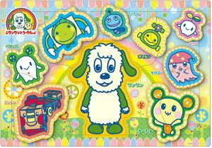 APO-26-919 ワンワンとうーたん みんなよろしくね 9ピース ピクチュアパズル アポロ社 【あす楽】 パズル Puzzle 子供用 幼児 知育玩具 知育パズル 知育 ギフト 誕生日 プレゼント 誕生日プレ