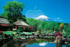 APP-1000-299 風景 忍野村から鏡富士 1000ピース ジグソーパズル アップルワン
