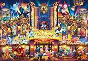 TEN-D108-741 ディズニー ディズニードリームシアター(ミッキー・ミニー)108ピース ジグソーパズル パズル Puzzle ギフト 誕生日 プレゼント 誕生日プレゼント