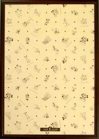 TEN-905074 ディズニー専用木製パネル 1000ピース ブラウン パネル 【ラッピング対象外】 [CP-PP]