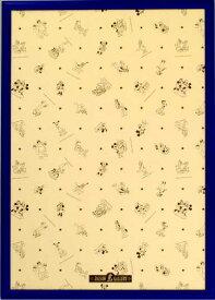 TEN-905272 ディズニー専用木製パネル 1000ピース ブルー パネル 【ラッピング対象外】 [CP-PP]