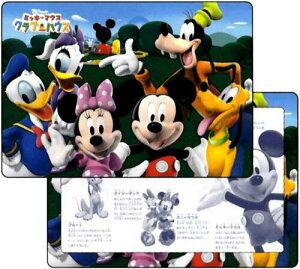 TEN-DC40-010 ディズニー ミッキーマウス クラブハウスのなかまたち 40ピース チャイルドパズル パズル Puzzle 子供用 幼児 知育玩具 知育パズル 知育 ギフト 誕生日 プレゼント 誕生日プレ