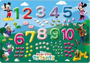 TEN-DC27-024 ディズニー ミッキーとすうじであそぼうよ! 27ピース チャイルドパズル パズル Puzzle 子供用 幼児 知育玩具 知育パズル 知育 ギフト 誕生日 プレゼント 誕生日プレゼント