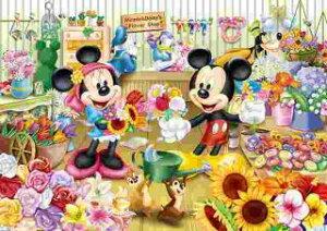 TEN-DC60-045 ディズニー すてきなおはなやさん(シルエット)  60ピース チャイルドパズル パズル Puzzle 子供用 幼児 知育玩具 知育パズル 知育 ギフト 誕生日 プレゼント 誕生日プレゼン