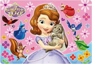 TEN-DC20-106 ディズニー かわいいソフィア(ちいさなプリンセス ソフィア) 20ピース チャイルドパズル パズル Puzzle 子供用 幼児 知育玩具 知育パズル 知育 ギフト 誕生日 プレゼント 誕生