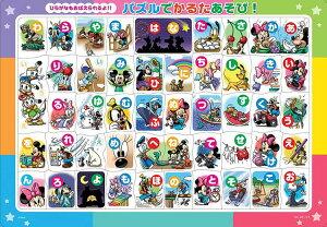 TEN-DC49-119 ディズニー ミッキーとかるたであそぼうよ!(オールキャラクター) 49ピース チャイルドパズル パズル Puzzle 子供用 幼児 知育玩具 知育パズル 知育 ギフト 誕生日 プレゼント